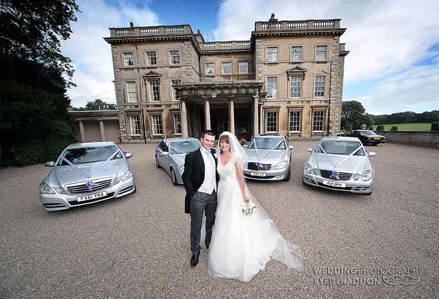Prestwold Hall wedding venue